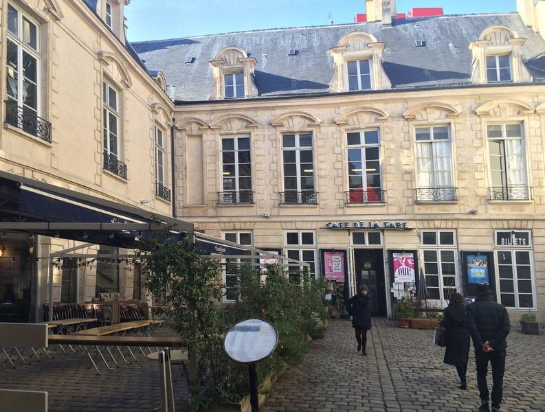 Musée Georges Pompidou - côté cour