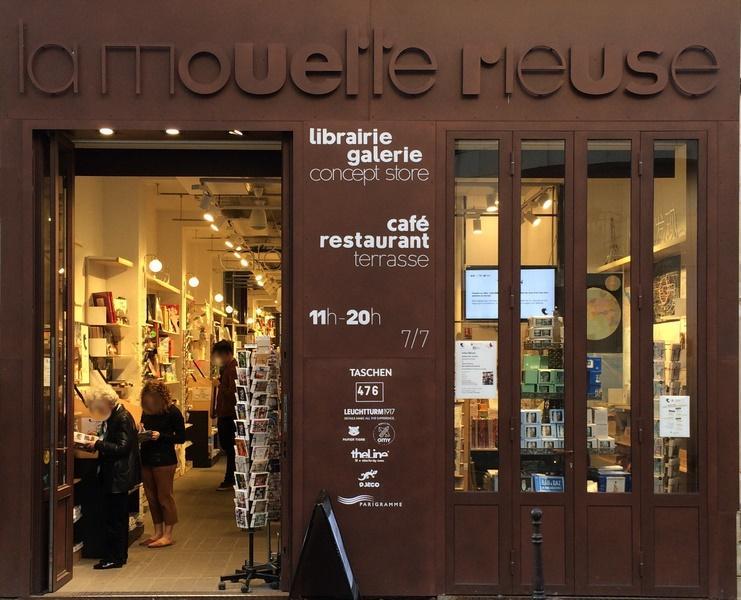 Librairie de la Mouette Rieuse