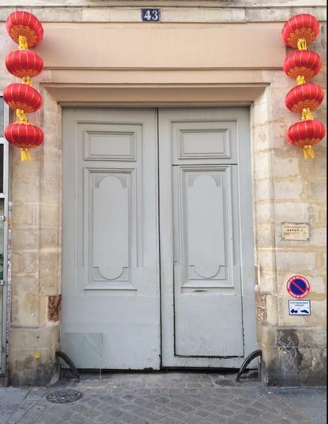Association des chinois résidant en France