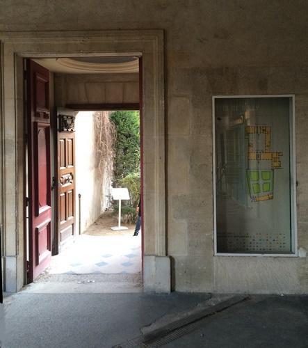Hôtel de Sully - Porte côté Place des Vosges