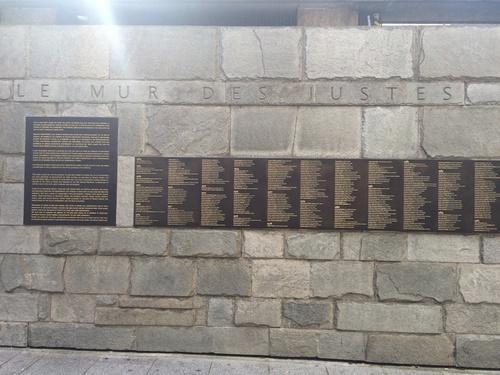 Mur des Justes