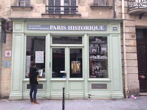 Boutique Paris Historique